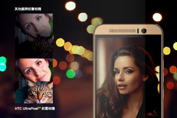 HTC One M9s-02