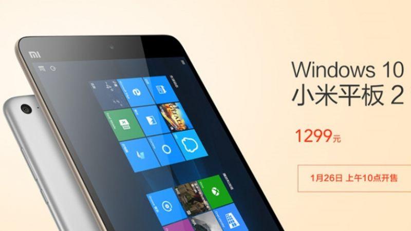 MiPad_Windows10