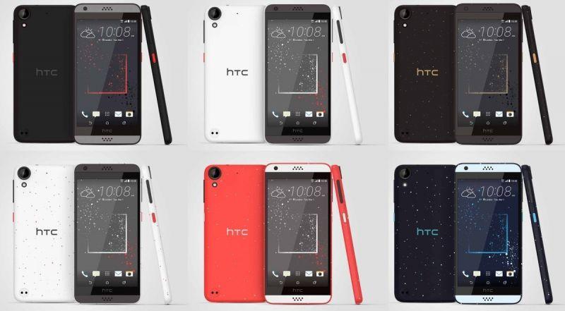 HTC A16-01