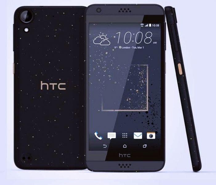 HTC A16-04