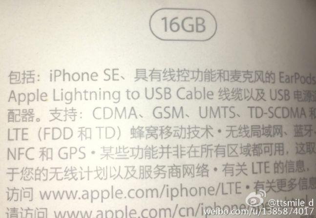 iphone-se-16gb