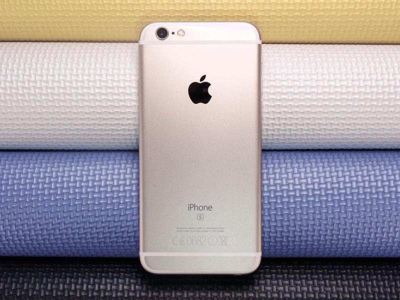 iPhone 6s teaser iOS