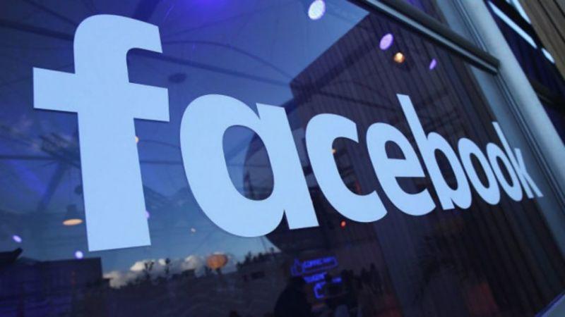 facebook-teaser facebook marketplace