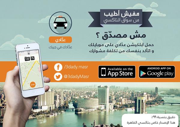 تصميم مطبوعات اعلانية عدادي