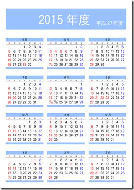 カレンダー 2015月齢カレンダー : ... カレンダーの無料ダウンロード