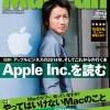 [ブログ]今日はMac FanとMac Peopleの発売日ですね