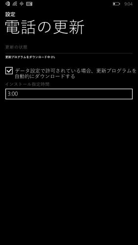 151020 MADOSMA01