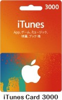 ITunescard 160215 02