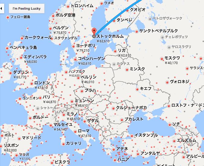 google flights, 検索, 格安チケット