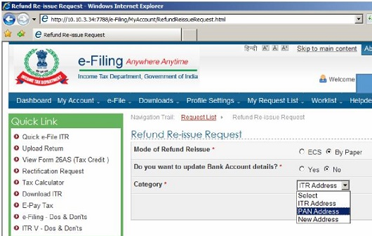 Tax by manish how to request re issue of income tax refund refund reissue related to ay 2008 09 to be applied through response letter to cpc spiritdancerdesigns Images
