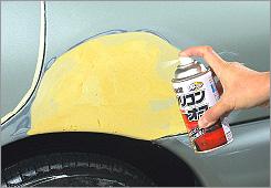 車 傷 修理 方法3.