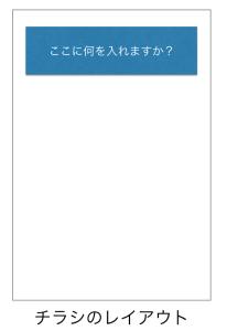 スクリーンショット 2017-06-06 21.51.49