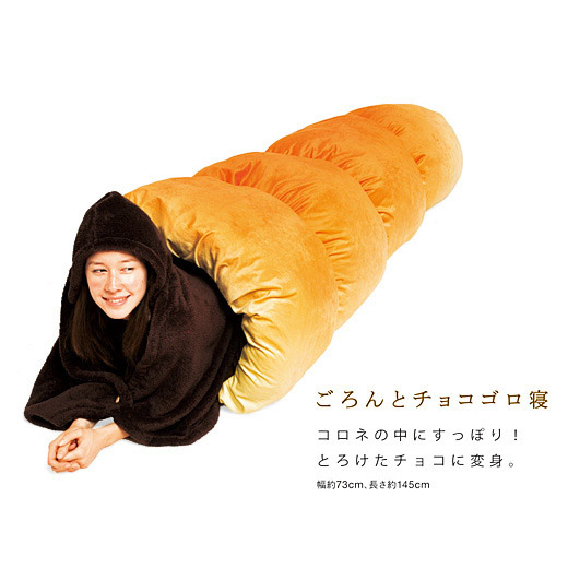 Japan-s-Bread-Beds-1