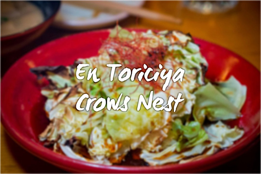 En Toriciya, Crows Nest. Sydney Food Blog Review
