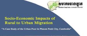 Report of Socio-Economic Impacts of Rural to Urban Migration