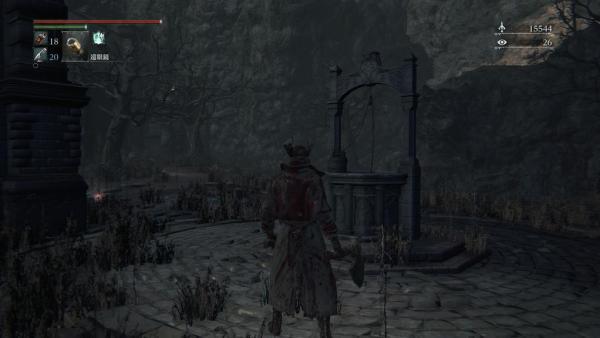 大聖堂 右手 ブラッドボーン Bloodborne