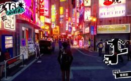 新宿 歓楽街 ペルソナ5