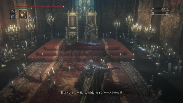 カインハースト 女王 ブラッドボーン Bloodborne