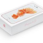 Apple iPhone 6S Price in Singapore – Buy iPhone 6S Plus in Singapore