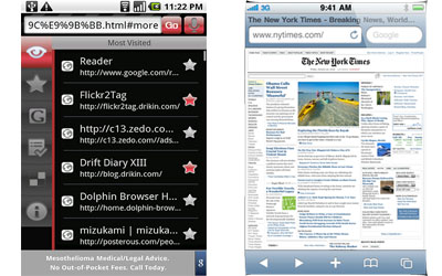 browsers1 10 Awesome Android Features that iOS 4 and iPhone 4 Lack