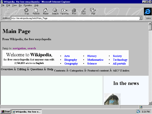 Internet Explorer 31 Microsoft's Internet Explorer Turns 15 Today!