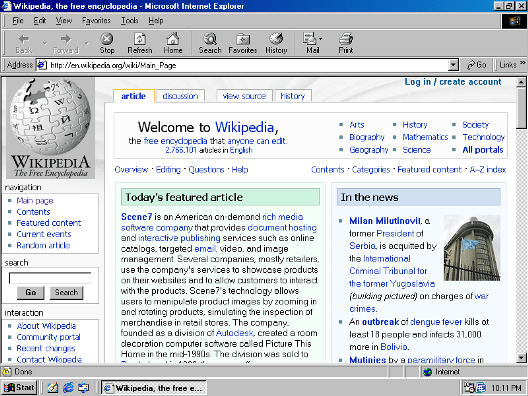 Internet Explorer 511 Microsoft's Internet Explorer Turns 15 Today!