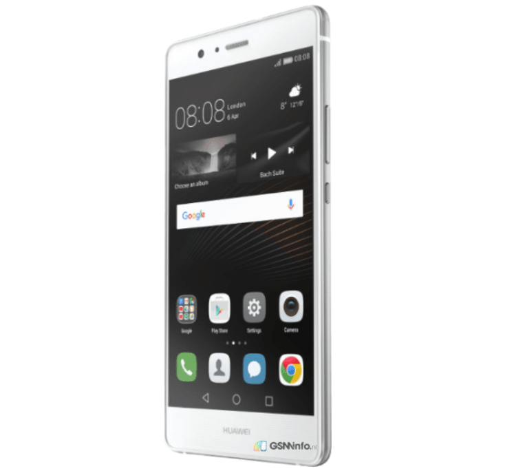 Images-of-Huawei-P9-Lite-are-leaked (8)