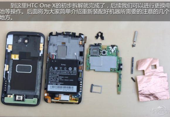 HTC One X torn down