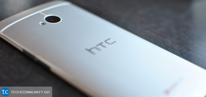 HTC One back