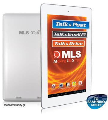 MLS iQTab 3G