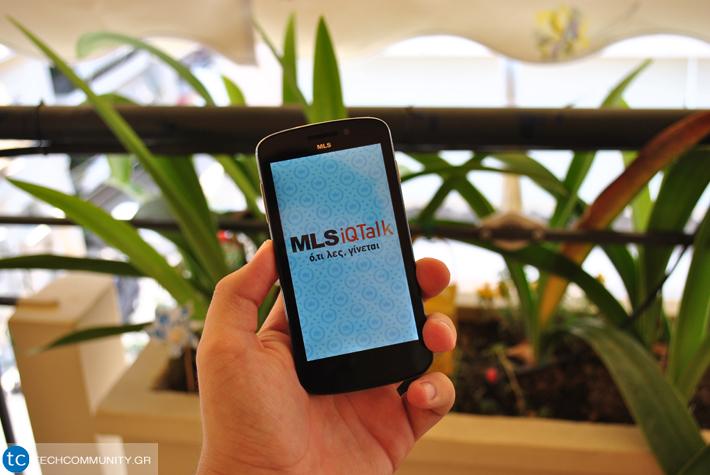 MLS iQTalk King Review Boot