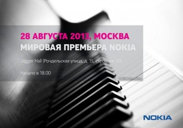 Nokia Event In Russia