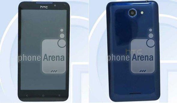 HTC Desire 516 leak