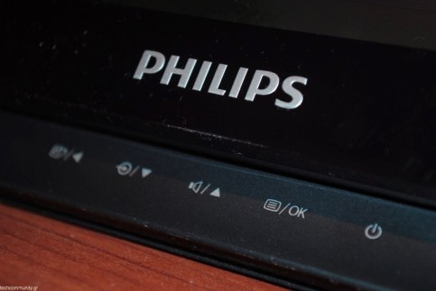 Philips Smart All-in-One Review03