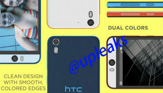 HTC Desire EYE leak (2)