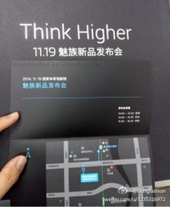 Meizu MX4 Pro launch event invite (2)
