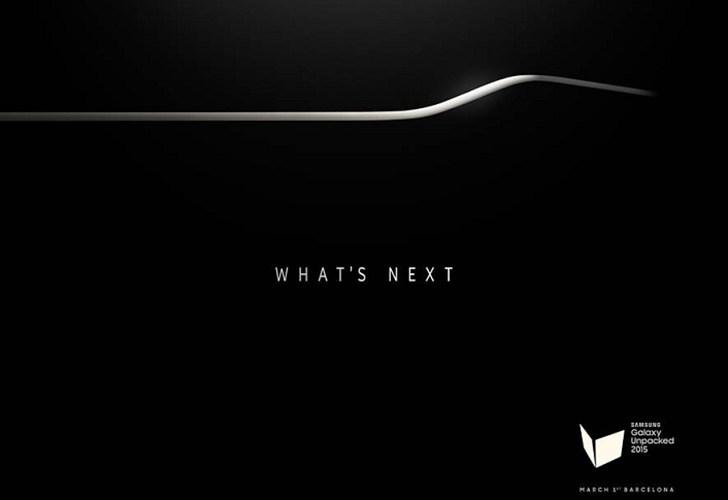 Samsung MWC Unpacked 2015