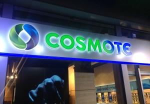 OTE COSMOTE logo 2015 (2)