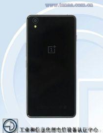 OnePlus One E1005 leak 6