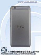 HTC One X9 leak 6