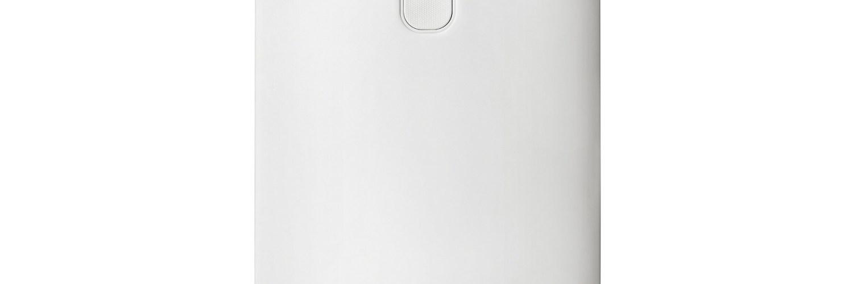 LG G4 White Gold Edition back