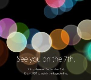 iphone-7-announcement-570-1