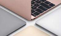 Τι νέο ετοιμάζει η Apple πριν το τέλος της χρονιάς