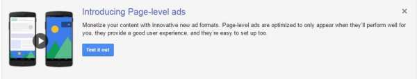 Introducing Page-level ads