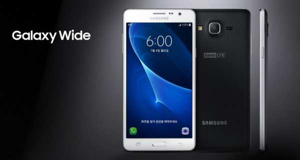 Samsung Galaxy Wide specs price