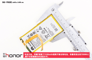 The-Huawei-Honor-7-is-torn-apart (10)