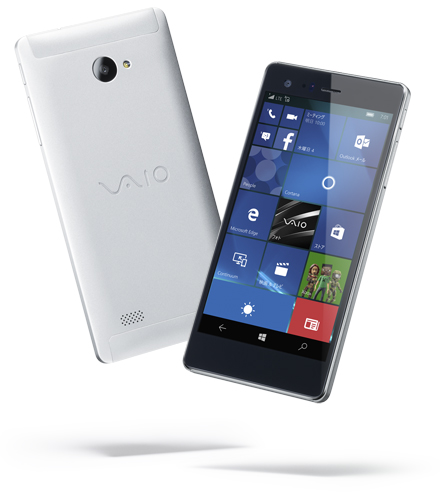 vaio_smartphone