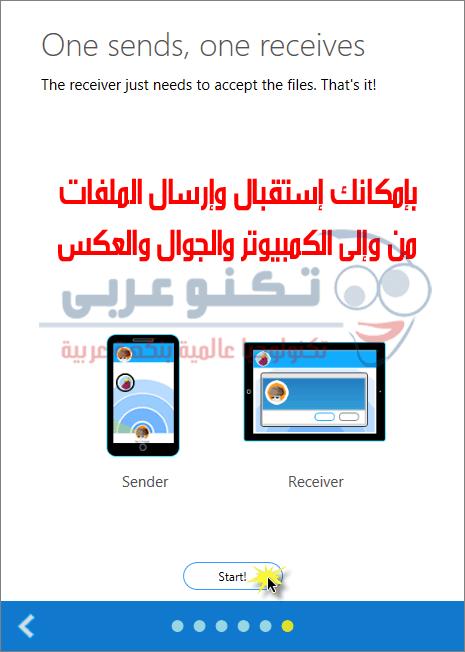 تبادل الملفات بين الهواتف والحاسوب بدون كابل وبسرعة كبيرة ( Shareit ) Download-SHAREit-08