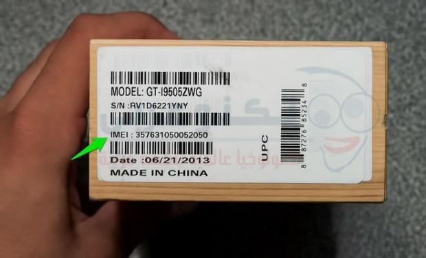 IMEI-number-On-box.j