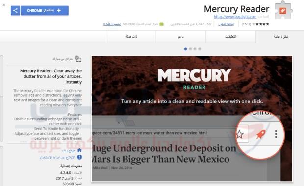 2018 Mercury-Reader.jpg?r